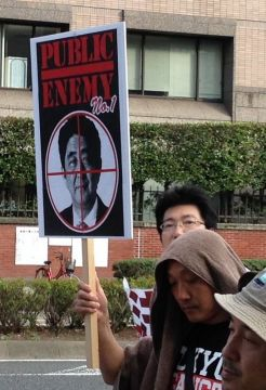 Shinzo Abe -- Public Enemy No. 1