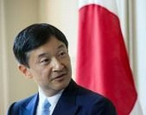 Japan's Crown Prince Naruhito