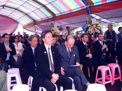 Gov't officials and friends gather for the cermony